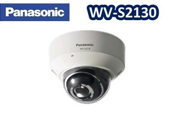 WV-S2130 Panasonic フルHDネットワークカメラ 屋内タイプ H.265【送料無料】【新品】
