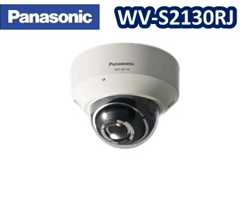 高圧縮H.265 パナソニック 直営限定アウトレット WV-S2130RJ Panasonic フルHDネットワークカメラ H.265 正規品 新品 爆安 屋内タイプ 送料無料