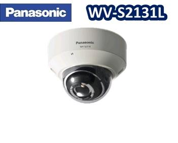 WV-S2131L Panasonic フルHDネットワークカメラ 屋内タイプ H.265【送料無料】【新品】