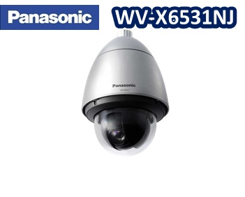 WV-X6531NJ Panasonic 屋外ハウジング一体型 フルHD PTZネットワークカメラ【新品】