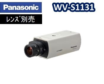 WV-S1131 Panasonic フルHDボックス型ネットワークカメラ 屋内タイプ【送料無料】【新品】