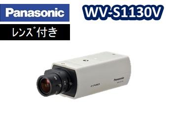 WV-S1130V Panasonic フルHDボックス型ネットワークカメラ 屋内タイプ【送料無料】【新品】