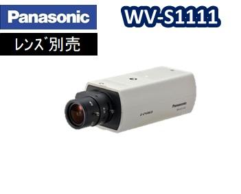 WV-S1111 Panasonic HDボックス型ネットワークカメラ 屋内タイプ【送料無料】【新品】