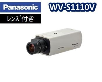 WV-S1110V Panasonic HDボックス型ネットワークカメラ 屋内タイプ【送料無料】【新品】