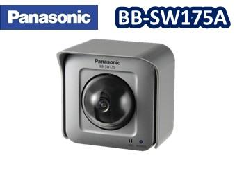 BB-SW175A Panasonic HDネットワークカメラ 屋外タイプ【送料無料】【新品】