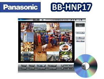 【在庫あり】パナソニック ネットワークカメラ専用録画ビューアソフト /BB-HNP17【送料無料】
