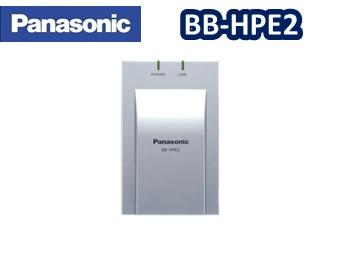 BB-HPE2 Panasonic イーサネット送電アダプター【新品】