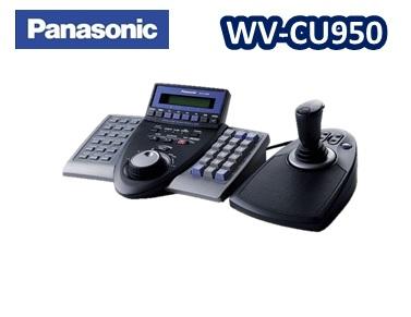 WV-CU950パナソニック システムコントローラー【新品】【送料無料】