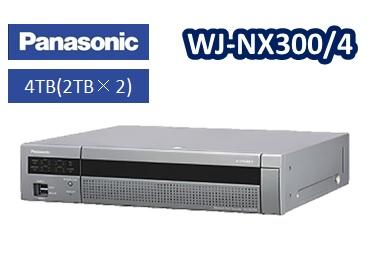 WJ-NX300/4 パナソニック Panasonic ネットワークディスクレコーダー 【新品】【送料無料】