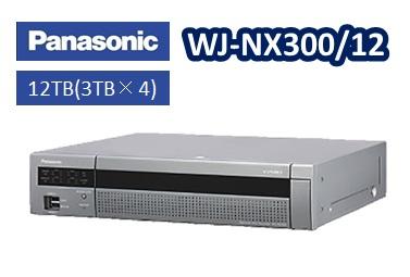 WJ-NX300/12 パナソニック Panasonic ネットワークディスクレコーダー 【新品】【送料無料】