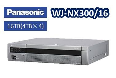 WJ-NX300/16 パナソニック Panasonic ネットワークディスクレコーダー 【新品】【送料無料】
