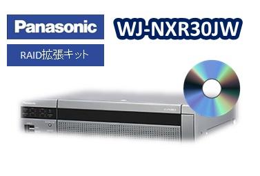 WJ-NX300シリーズ 録画機用 WJ-NXR30JW RAID拡張キット 上品 正規品 卸直営 新品 送料無料