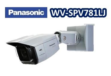 WV-SPV781LJ Panasonic アイプロシリーズ 12メガピクセル / 屋外対応赤外線(IR)4Kネットワークカメラ 【新品】