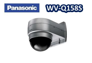 【在庫あり】WV-Q158S パナソニック カメラ壁取付金具(スモークドームタイプ)