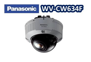 WV-CW634F パナソニック 屋外用カラーカメラ【送料無料】【新品】