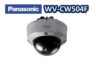 WV-CW504F パナソニック 屋外用カラーカメラ【送料無料】【新品】