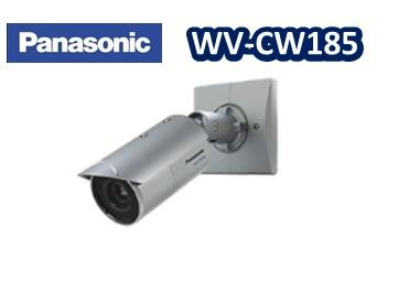 【送料無料】WV-CW185 パナソニック 屋外ハウジング一体型カラーテルックカメラ【新品】