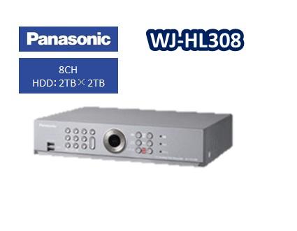 【在庫あり】WJ-HL308 パナソニック HDアナログディスクレコーダー【送料無料】【新品】