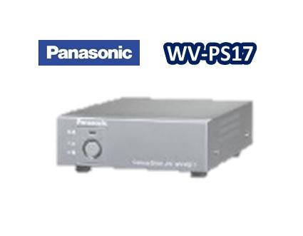 WV-PS17 テルックカメラ1台用カメラ駆動ユニット (500m以内)【新品】