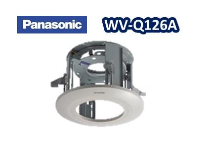 WV-Q126A カメラ天井埋込金具パナソニック【新品】【送料無料】(WV-SC386/WV-SC588専用)