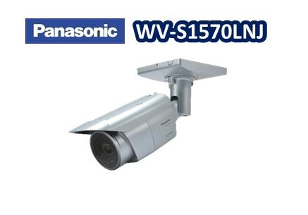 WV-S1570LNJ パナソニック 4K 屋外ハウジング一体型ネットワークカメラ【新品】 i-proエクストリーム【送料無料】【正規品】