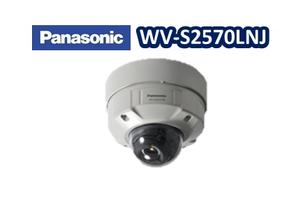 WV-S2570LNJパナソニック 4K 屋外ドーム型ネットワークカメラ【送料無料 新品】【親水】Panasonic i-proエクストリーム