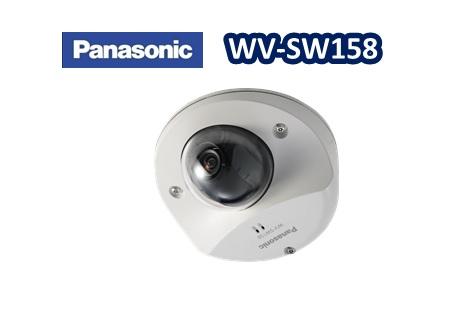 WV-SW158 Panasonic HDネットワークカメラ 屋外対応 スーパーダイナミック方式