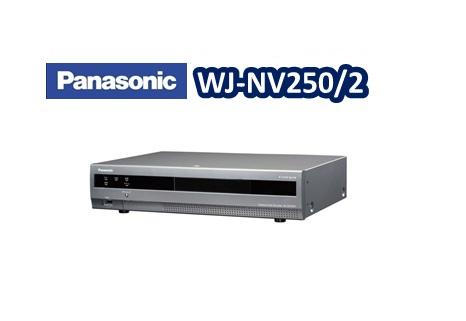 【在庫なし】【生産完了】WJ-NV250/2 パナソニックPanasonic ネットワークディスクレコーダー 【新品】【送料無料】