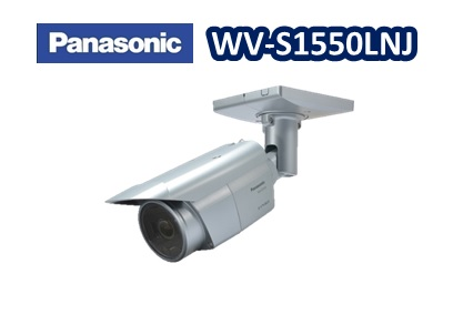 WV-S1550LNJ Panasonic 屋外ハウジング一体型ネットワークカメラ【新品】【送料無料】