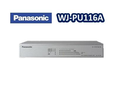 【在庫あり】パナソニック WJ-PU116A【新品 新製品】PoE Plus給電スイッチ(給電HUB)16ポート