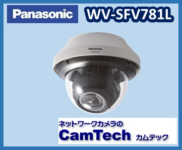 wv_sfv781L Panasonic アイプロシリーズ 12メガピクセル / 屋外対応赤外線(IR)4Kネットワークカメラ 【新品】