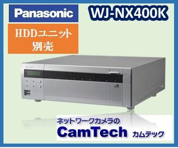 Panasonic ネットワークディスクレコーダー WJ-ND400K【新品】【送料無料】