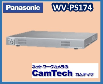 wv-PS174 テルックカメラ4台用カメラ駆動ユニット (500m以内)【送料無料】【新品】