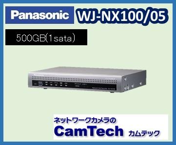 【在庫あり】WJ-NX100/05 パナソニック Panasonic ネットワークディスクレコーダー 【新品】【送料無料】