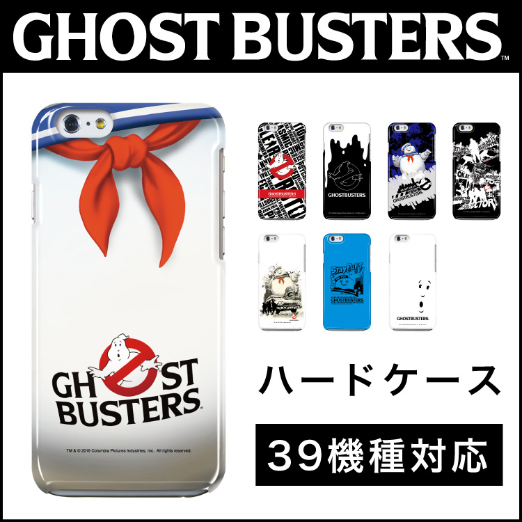 ghostbusters iphone 6 case