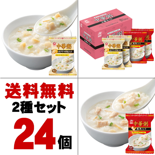 It is AMANO foods freeze dry Chinese food rice porridge two kinds set four  meals *6 treasure [during coupon distribution]