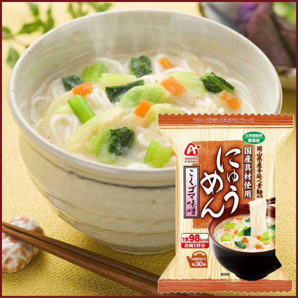 Amano foods freeze-dried inserting cotton rich Sesame miso 24 g 48 pieces [instant noodles in hot soup nyannyannu somen noodles.
