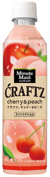 recipe: where to buy minute maid peach [25]