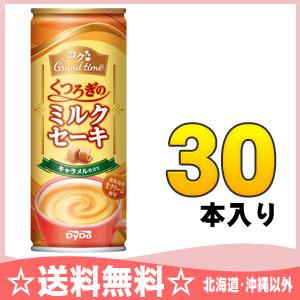 다이드미르크세이키캐라멜완성 250 g캔 30개입〔밀크 셰이크 디저트 음료〕