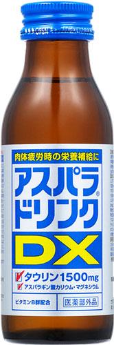 Mitsubishi Tanabe Pharma Corp  asparagus drink DX 100 ml pot 50 Motoiri