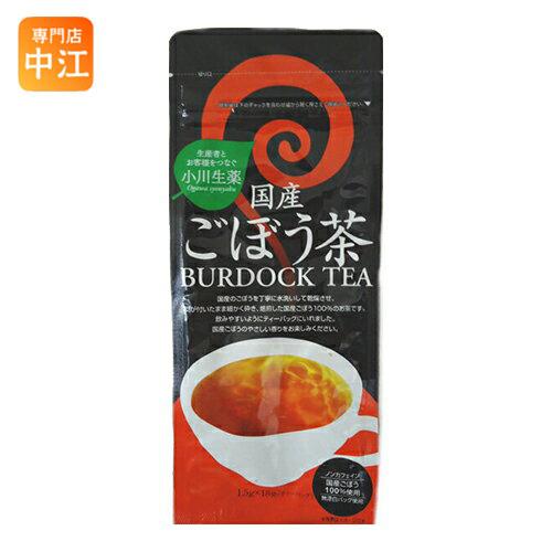 小川生薬 国産ごぼう茶 27g(1.5g×18袋) 20個入
