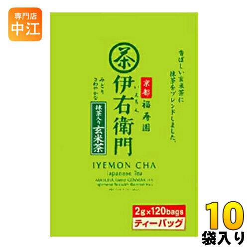 〔クーポン配布中〕宇治の露製茶 伊右衛門 抹茶入り玄米茶 ティーバッグ 120袋×12袋入