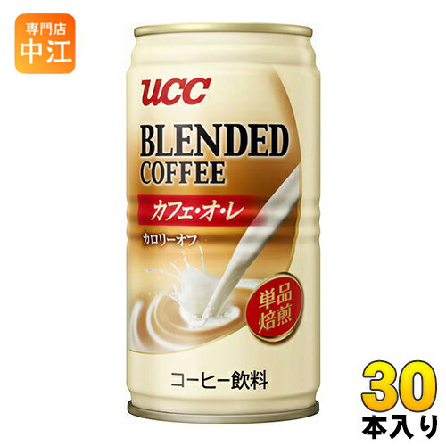 920560077079 Canned 185 g of UCC blended coffee cafe au lait calorie off 30 Motoiri