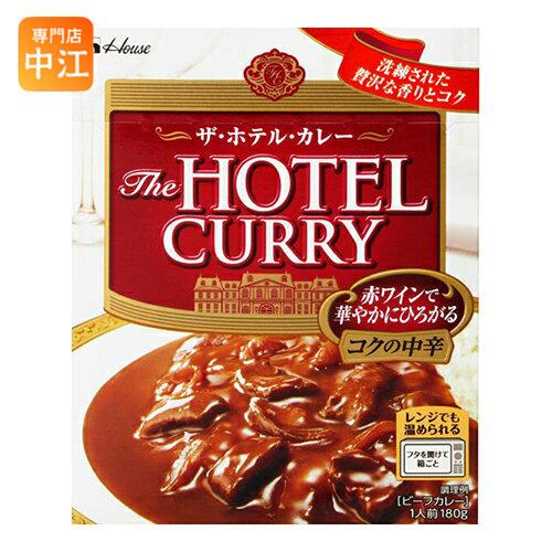 〔クーポン配布中〕ハウス ザ・ホテル・カレー コクの中辛 180g 60個入