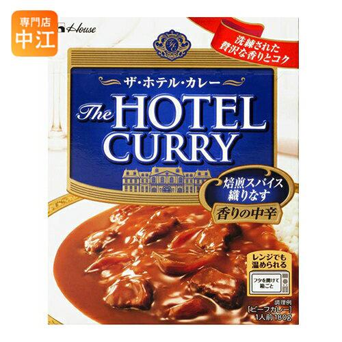 〔クーポン配布中〕ハウス ザ・ホテル・カレー 香りの中辛 180g 60個入