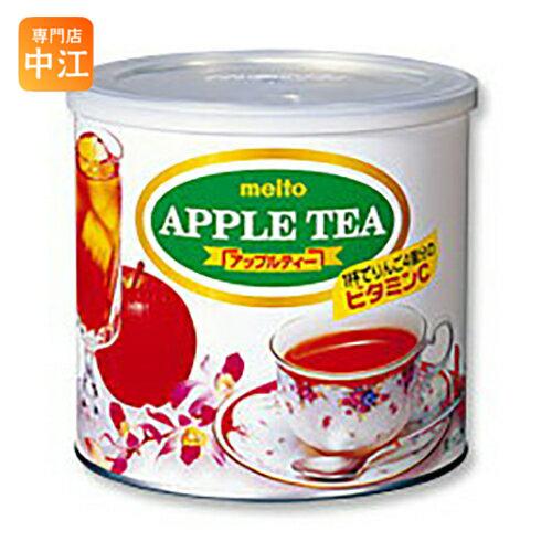メイトウ アップルティー 720g 缶 12個入