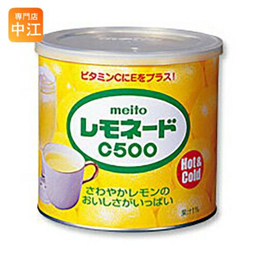 〔クーポン配布中〕メイトウ レモネードC500 720g 缶 12個入〔粉末 インスタント パウダー〕