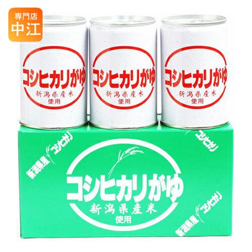 3缶セット ヒカリ食品 280g 16箱入 コシヒカリがゆ