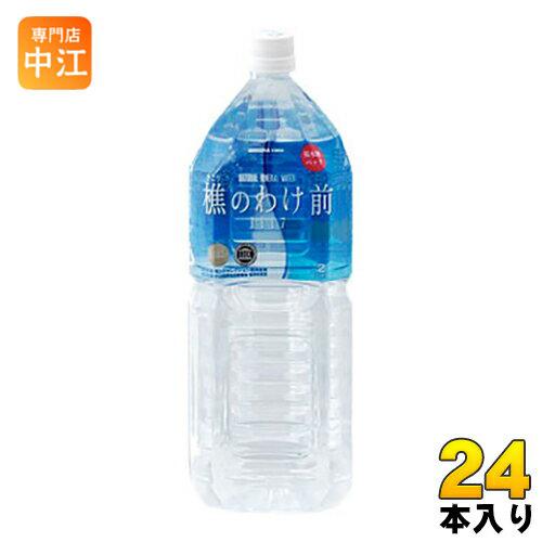〔クーポン配布中〕桜島 樵のわけ前1117 2リットルペットボトル 24本 (12本入×2 まとめ買い)