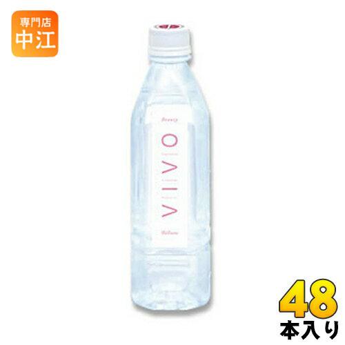〔クーポン配布中〕ナノクラスター水 VIVO(ヴィボ) 500ml ペットボトル 48本 (24本入×2 まとめ買い)